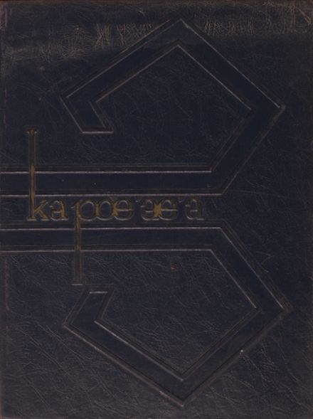 1969 Radford High School Yearbook Cover