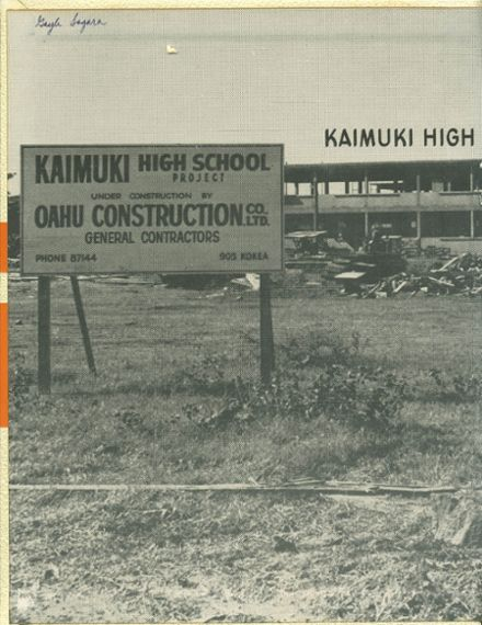 1964 Kaimuki High School Yearbook Page 2
