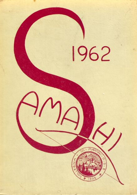 1962 St. Martin's High School Yearbook Cover