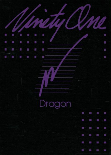 1991 Mangham High School Yearbook Cover