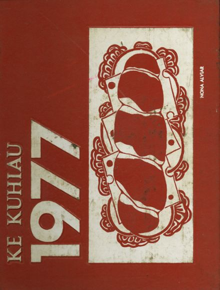 1977 Kauai High School Yearbook Cover