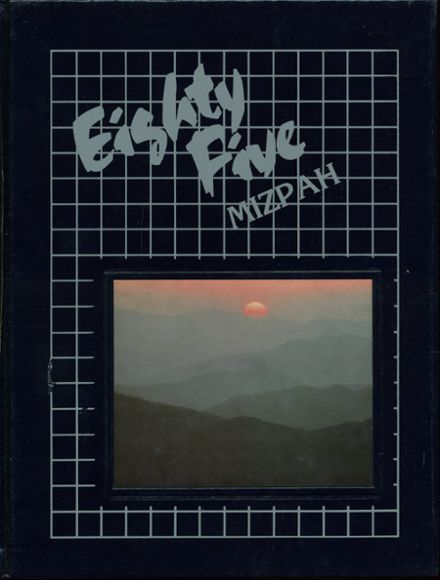 1985 Mt. Gilead High School Yearbook Cover
