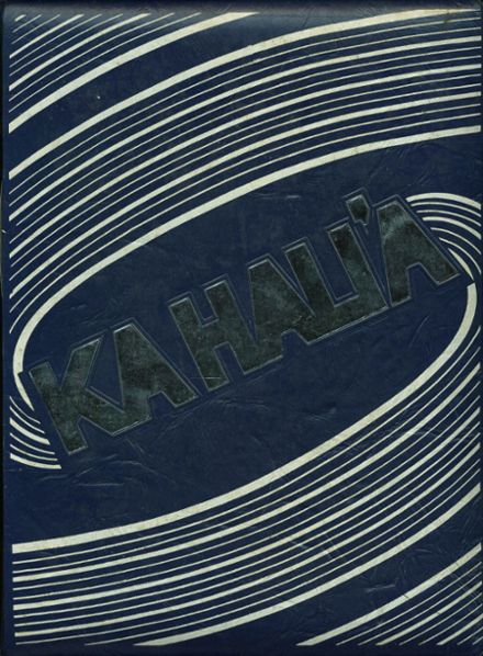 1980 Kaimuki High School Yearbook Cover