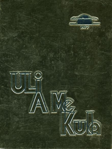 1977 Kaiser High School Yearbook Cover