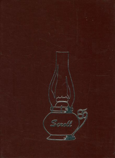 1985 Cuyahoga Valley Christian Academy Yearbook Cover