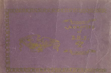 1921 Butler High School Yearbook Cover