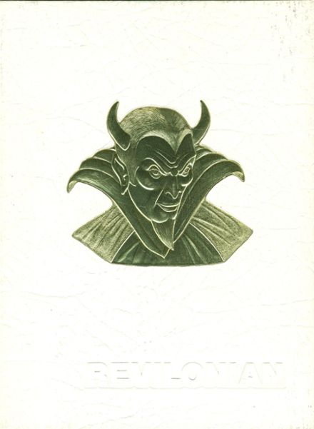 1982 Russell High School Yearbook Cover