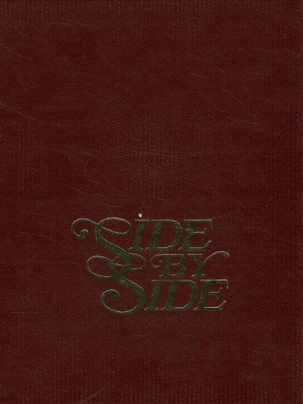 1984 Seaholm High School Yearbook Cover