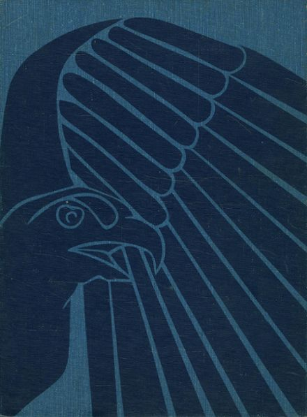1971 Nashville Christian High School Yearbook Cover