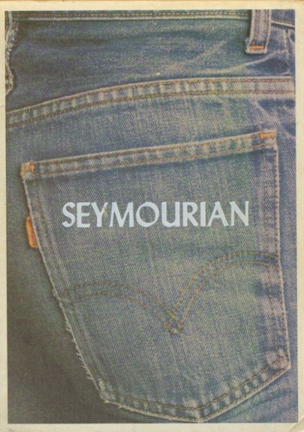 1977 Seymour High School Yearbook Cover