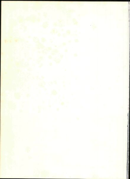 1981 Columbia High School Yearbook Page 4