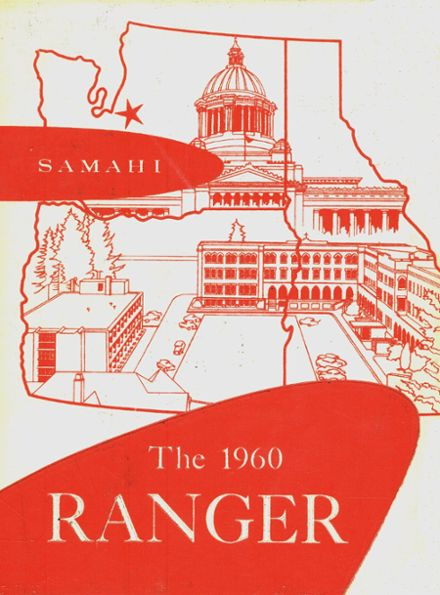 1960 St. Martin's High School Yearbook Cover