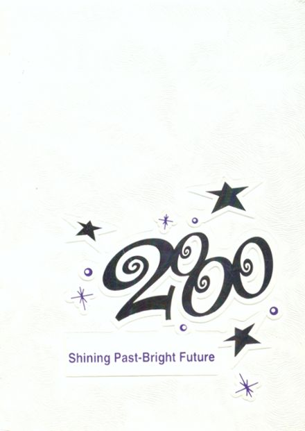 2000 Marquette High School Yearbook Cover