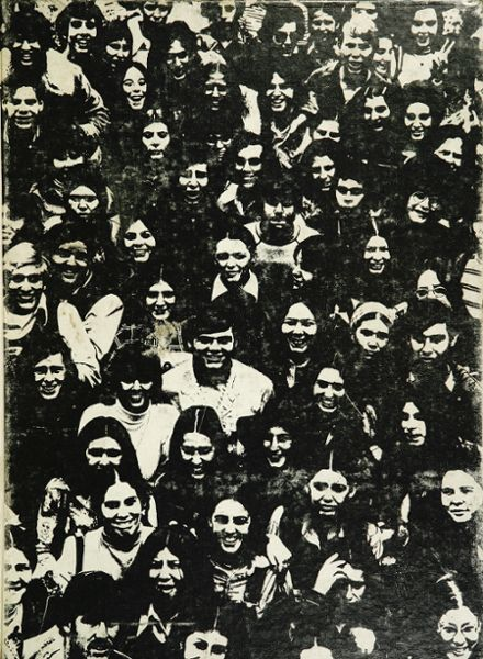 1974 Valley Stream South High School Yearbook Cover