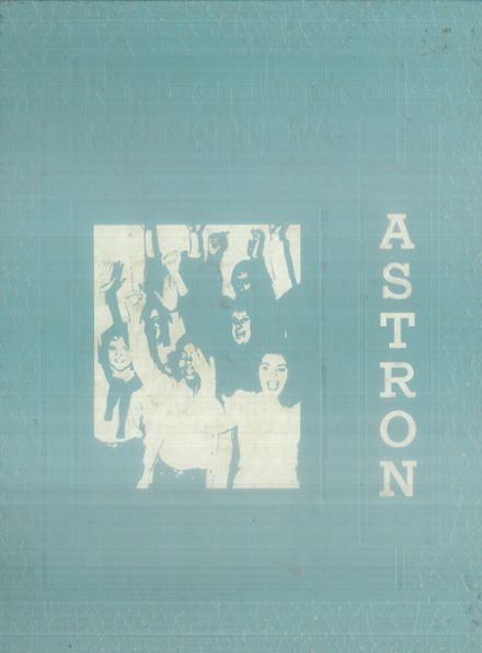 1982 Huss High School Yearbook Cover