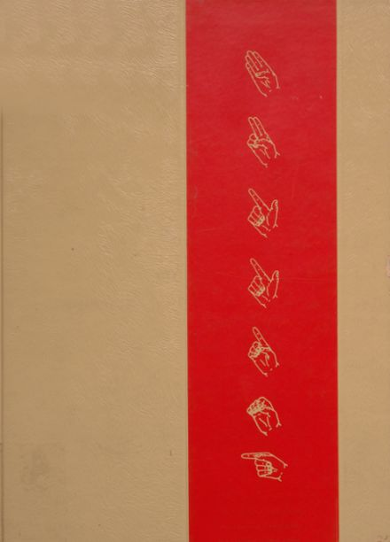 1973 White Hall High School Yearbook Cover