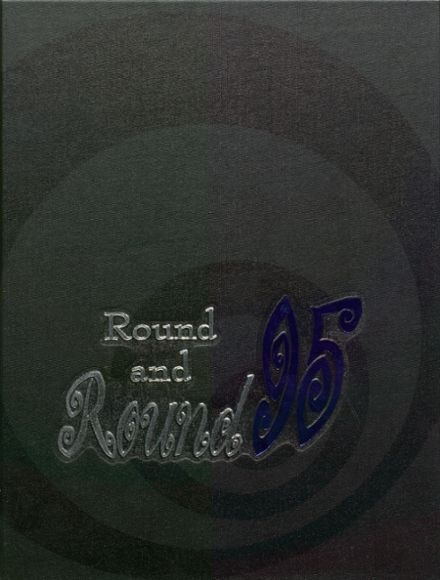 1995 Edsel Ford High School Yearbook Page 1