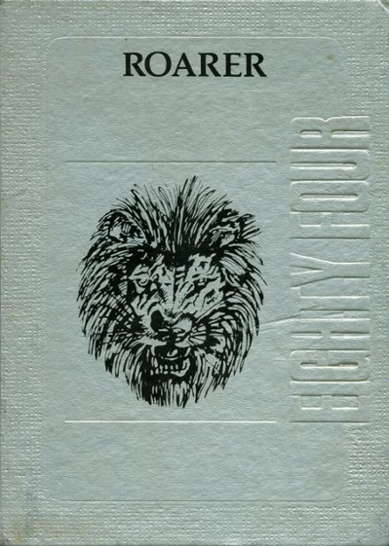 1984 Ouachita High School Yearbook Cover
