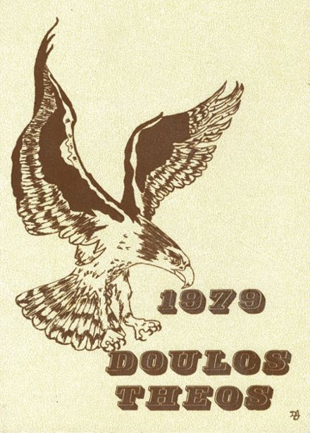 1979 Christian Academy - Oak Cliff Yearbook Cover