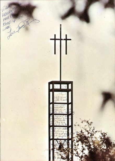 1977 Ursuline Academy Yearbook Cover