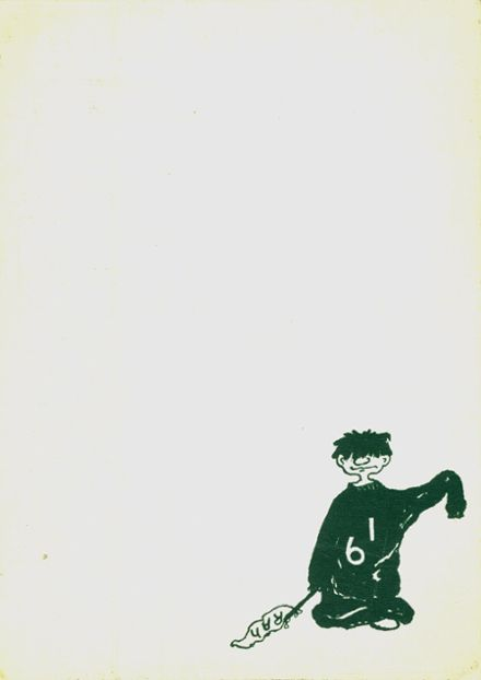 1961 Greenway High School Yearbook Cover