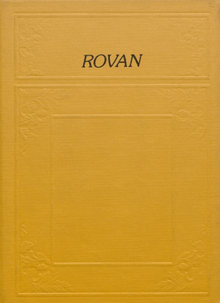 1984 ROWVA High School Yearbook Cover