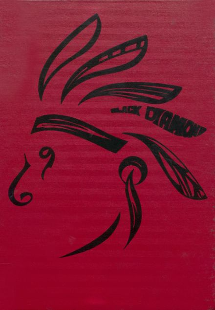 1969 Centerville High School Yearbook Cover