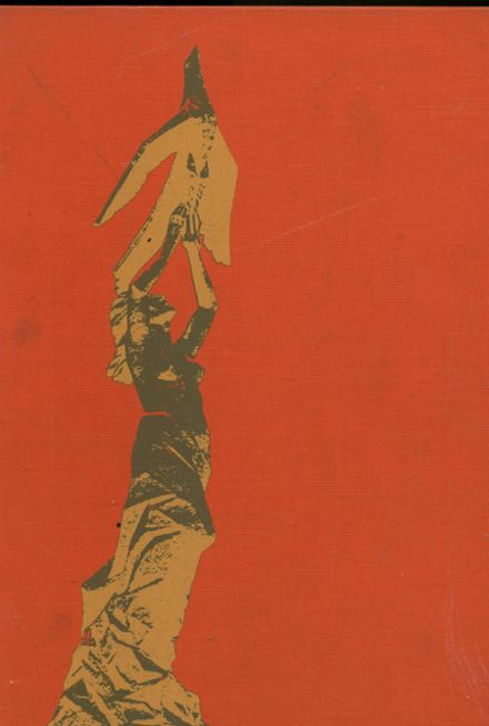 1972 North Clayton High School Yearbook Cover