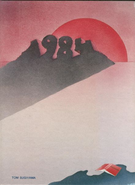 1984 Lower Merion High School Yearbook Cover