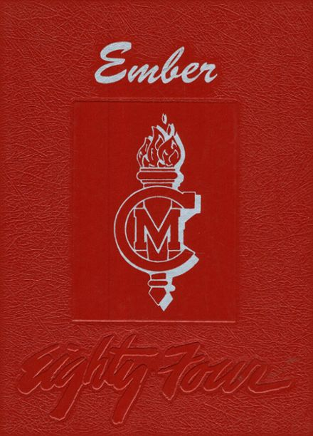 1984 Mansfield Christian School Yearbook Cover