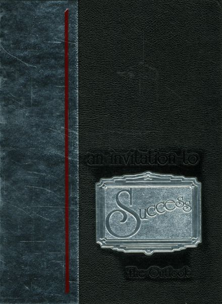 1993 Ayala High School Yearbook Cover
