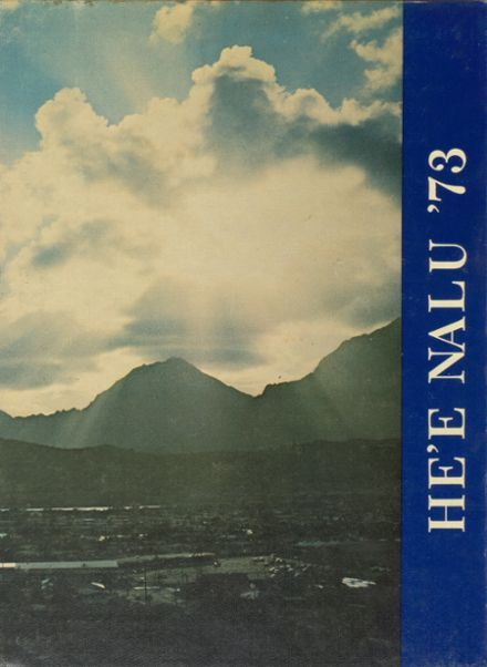 1973 Kailua High School Yearbook Cover