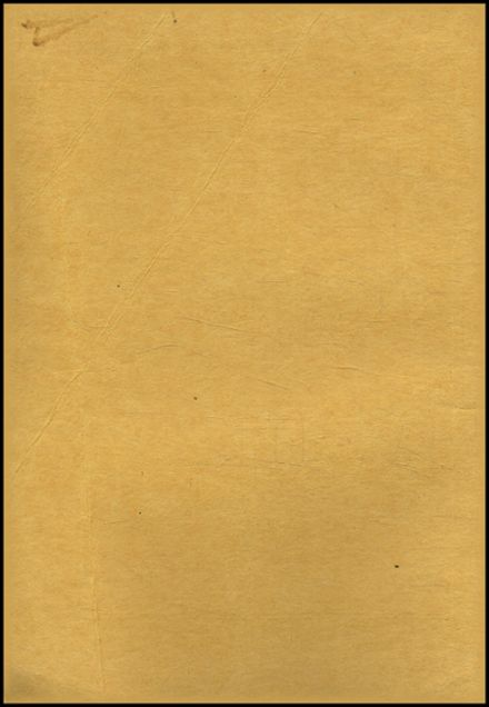 1945 Hartland Academy Yearbook Page 2