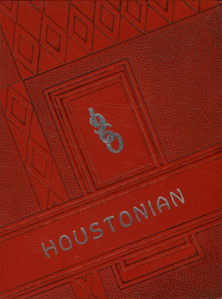 1960 Houston High School Yearbook Cover