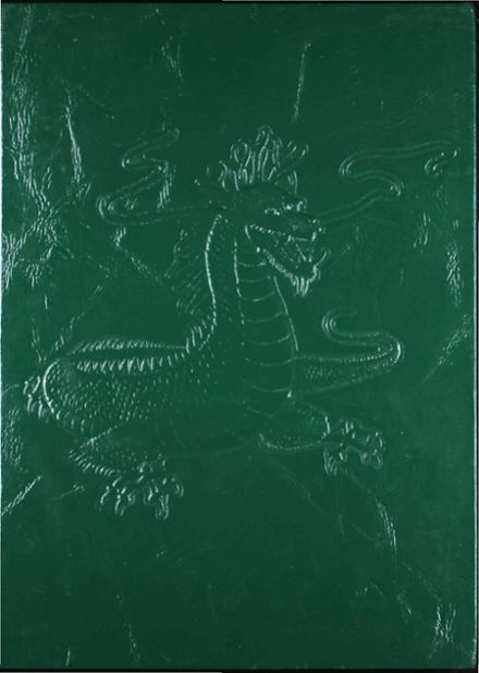 1986 Southwest High School Yearbook Cover