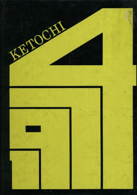 1974 Cascade High School Yearbook Cover