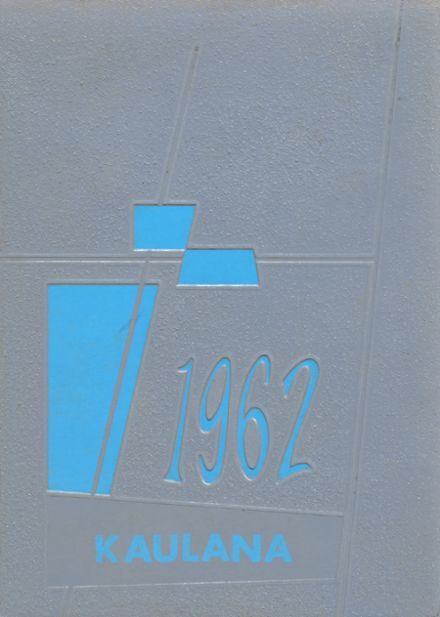 1962 Castle High School Yearbook Cover