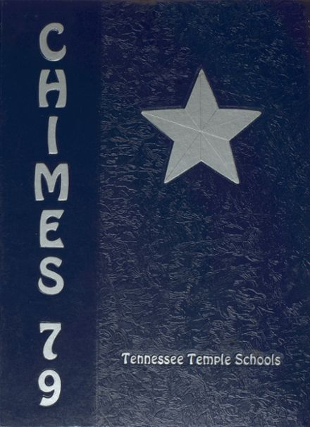 1979 Tennessee Temple High School Yearbook Cover