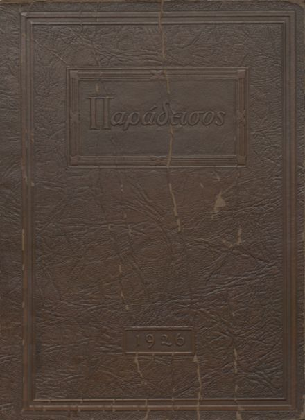 1926 Flora High School Yearbook Cover