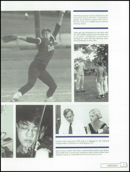 1996 Cookeville High School Yearbook Page 7